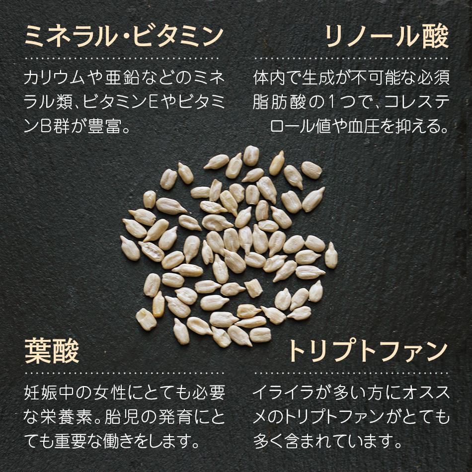 アメリカ産 ひまわりの実 無塩 50g シード  ダイエットサポート ハッピーナッツカンパニー