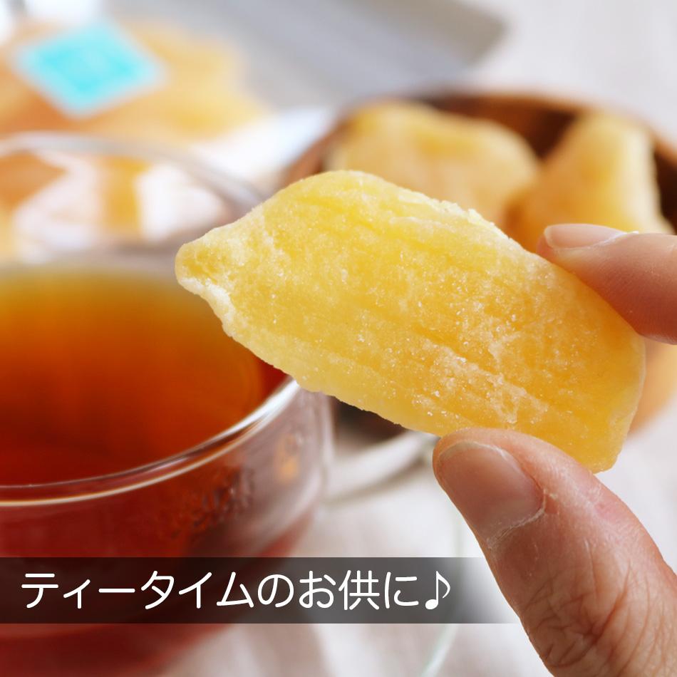 ハッピーナッツカンパニー 国産ふじりんご 微糖 65g