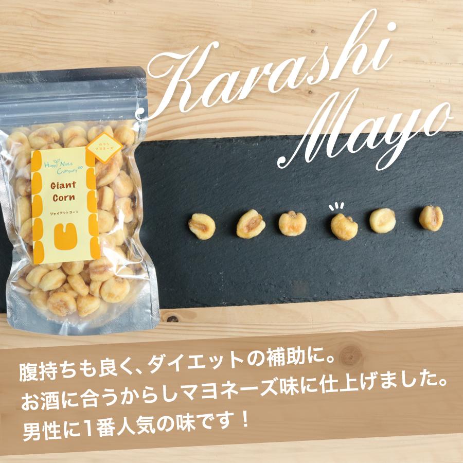 カラマヨ ジャイアントコーン 90g ハッピーナッツカンパニー